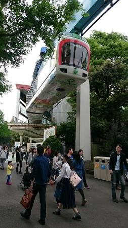 Ueno Zoo Monorail