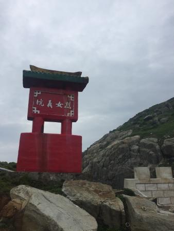 Matsu Islands, Taiwan: 東引烈女義坑