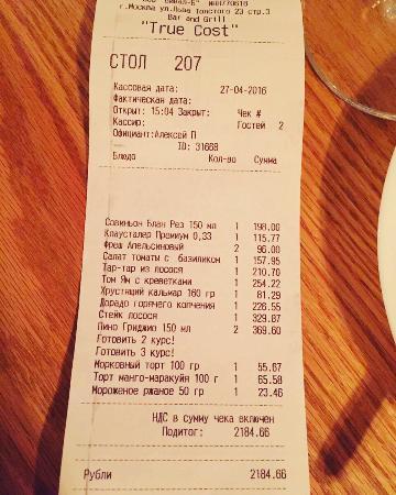 True cost меню и цены t read the text