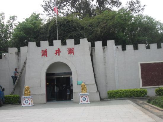 HuJingtou Zhanshi Museum : 建物入口です