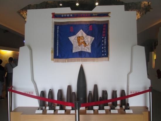 HuJingtou Zhanshi Museum : 館内です