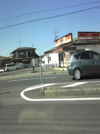 Yoshinoya Route 128 Mobara
