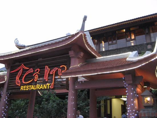 Co Ngu Restaurant: エントランス