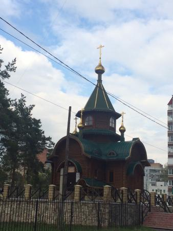 Church of St. Blessed Empress Tamara