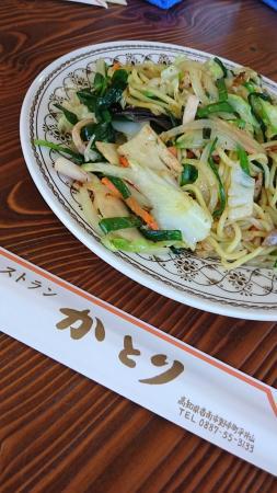 Restaurant Katori