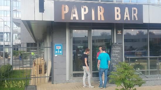 Papir Bar