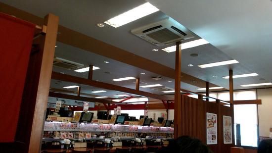 Uobe Suwa Station Park