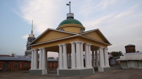 Scales Pavilion