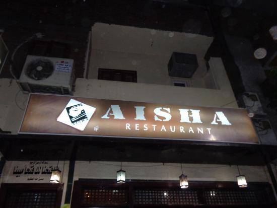 Aisha Restaurant Photo
