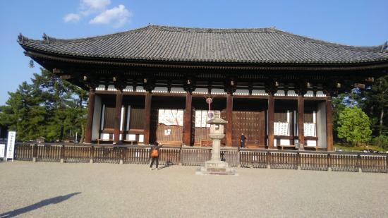 Kofuku-ji Temple National Treasure Hall