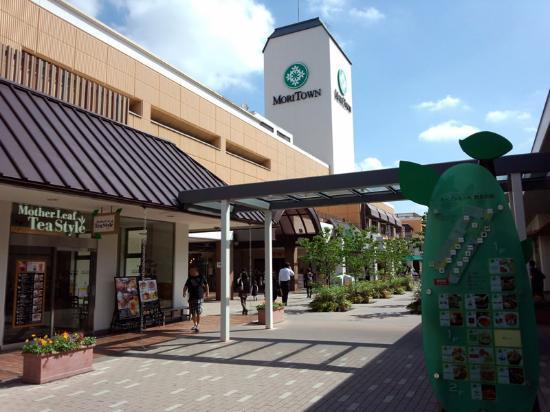 Mori Town