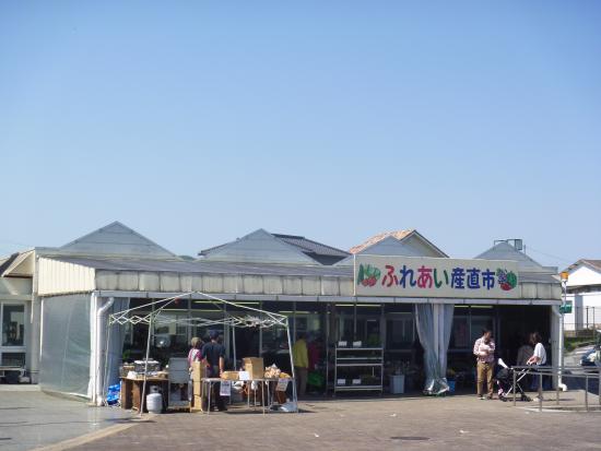 Takinomiya Michi-no-Eki