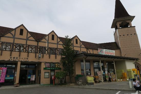 Azumino Swiss Village