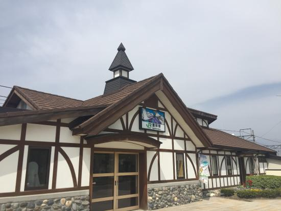 Photo of Hotel Route Inn Court Azumino Toyoshina Ekiminami
