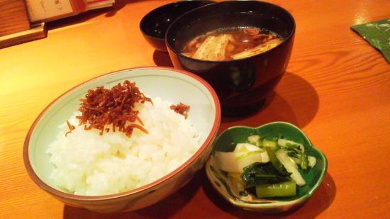 Wagokoro Houzuki