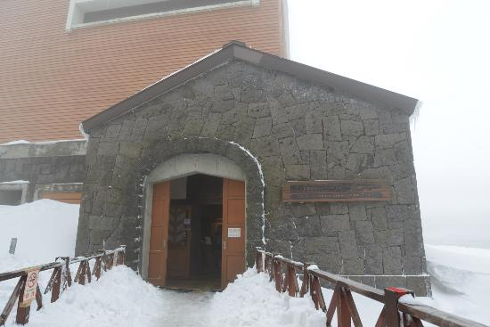 Tateyama Nature Conservation Center