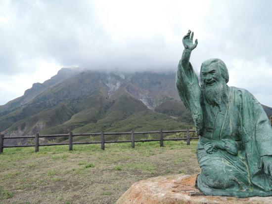 Mishima-mura, Japon: 俊寛像と中村勘三郎