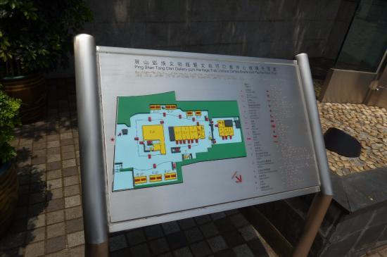 Ping Shan Tang Clan Gallery layout