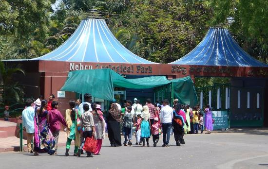 Zoo Entry Gate Picture Of Nehru Zoological Park Hyderabad