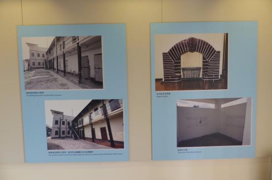 Ping Shan Tang Clan Gallery - restoration information
