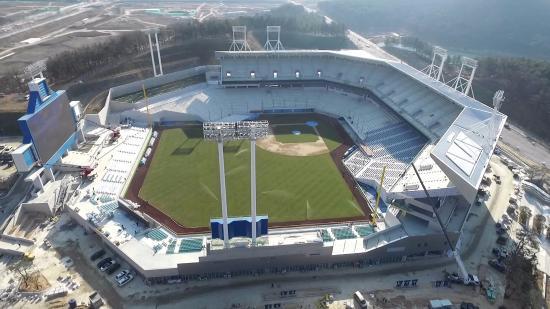 Daegu Samsung Lions Park