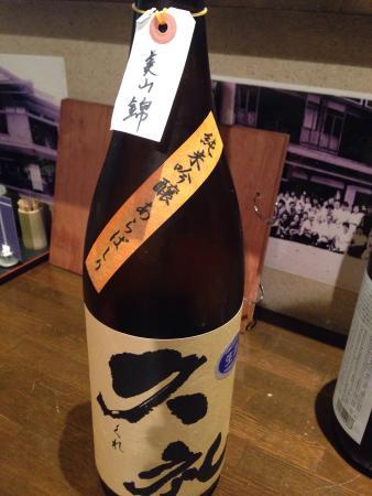 Soba And Sake Kogetsu