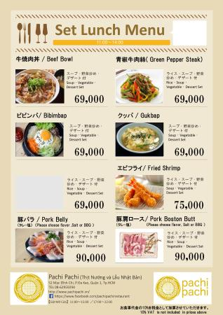 set lunch menu 3 4 picture of pachi pachi japanese bbq restaurant