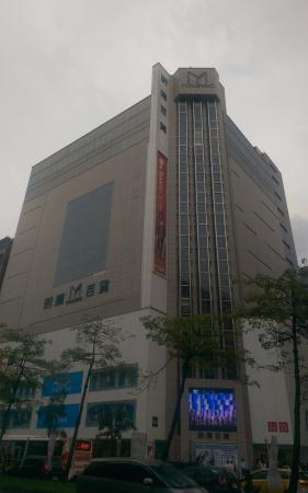 ‪Ming Yao Department Store‬