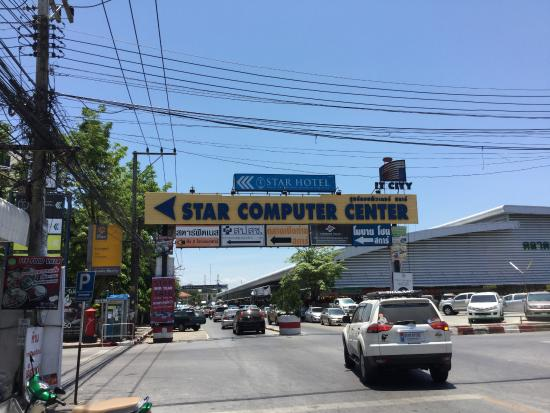 ‪Star IT Center‬