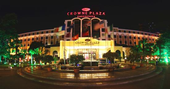 Photo of Crowne Plaza Zhengzhou Zhongzhou
