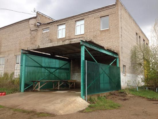Aznakaevo Φωτογραφία