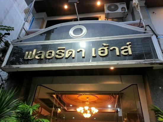 Thai Op Oun House