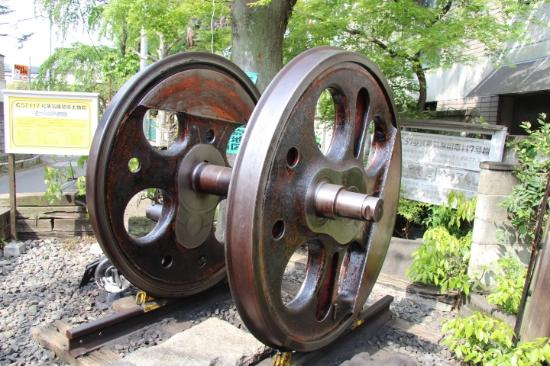 C57117 Steam Locomotive Wheel