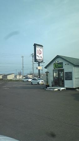 Sapporo Ainosato Onsen Nagomi