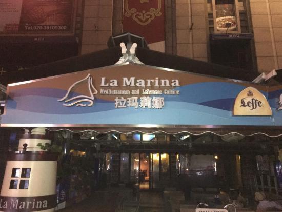 La Marina Restaurant Bar Photo
