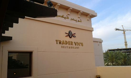 Trader Vic's in InterContinental Hotel : 20160326_180326_large.jpg