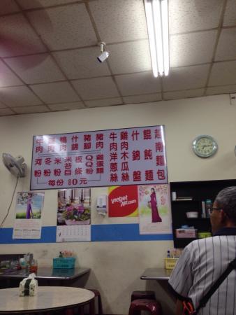 Ai Di Vietnamese Food