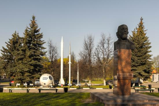 Monument-Bust to Tsiolkovskiy