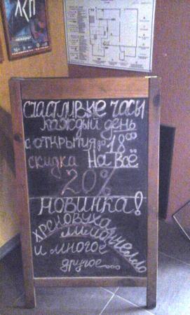 Kontakt Bar