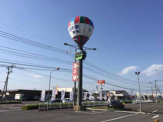 Tempat persinggahan Miyakonojo