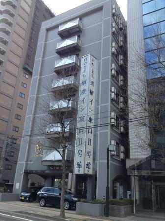 Toyoko Inn Sendai Higashi-guchi No2