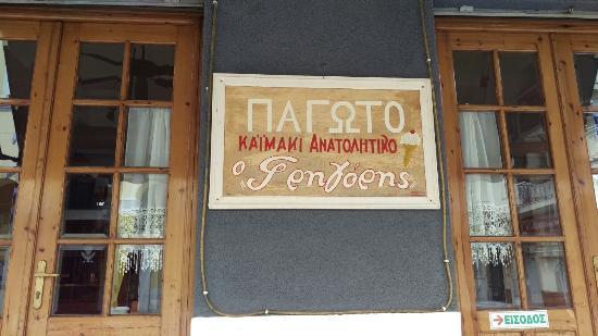 H Taverna tou Katsogiannou