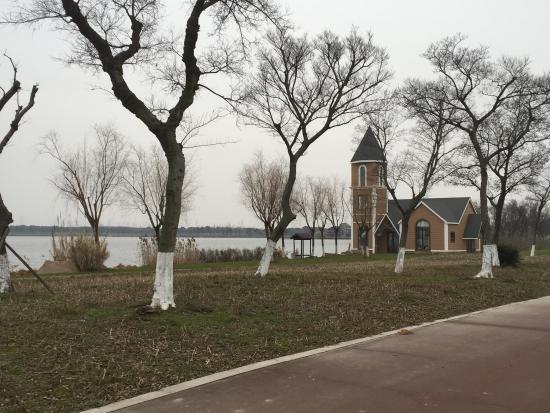 Taicang, China: 金仓湖公园