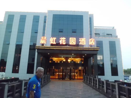 Lukou Chenhong Huayuan Hotel