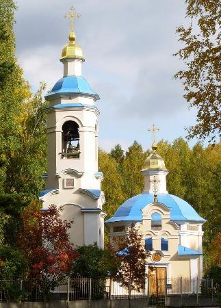 Diocesan Monastery of Saint Martyr Eugenia