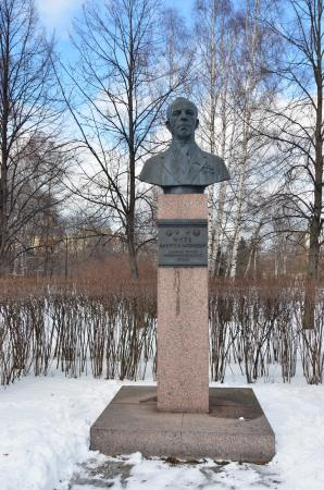 Bust of Chuyev
