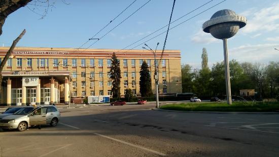 History Museum VGU