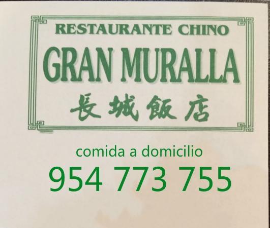 Coria del Río, España: Restaurante chino Gran muralla