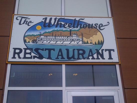 Wheelhouse Restaurant Foto