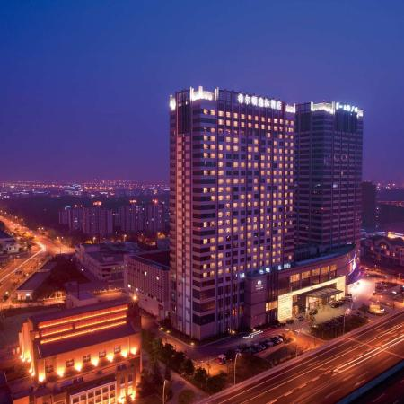 DoubleTree by Hilton Wuxi New District
